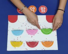 Preschool Math, Plastic Cutting Board, Paper Art, Cards, Handmade, Papercraft, Hand Made, Maps, Playing Cards