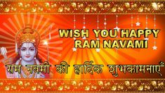 Happy Ram Navami- Messages, Quotes, Wishes, Status, Greetings, SMS, Images, Pics, Pictures, HD Image Happy Ram Navami, Hindu Festivals, Messages, Hd Images, Are You Happy, Lord, History, Quotes, Pictures