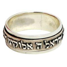 Sterling silver 925 Jewish Torah prayer Shma Israel unisex Judaica spinning ring…
