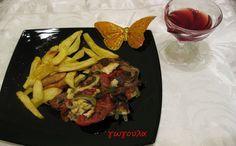 ΜΠΡΙΖΟΛΕΣ ΑΛΑ ΧΑΣΑΠΑ...by nostimessyntagesthsgwgws.blogspot.com