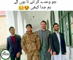 Best Friend Status, Best Friend Goals, Best Friends, Drama Songs, Drama Quotes, Pakistani Girl, Pakistani Dramas, Pakistani Dresses Casual, Pakistani Dress Design