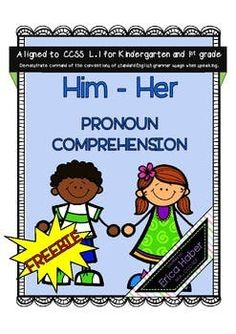 Him and Her Pronoun Comprehension Freebie