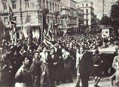 EPIRUS TV NEWS: 12 Οκτωβρίου 1944 Η Αθήνα απελευθερώνεται απο τους...