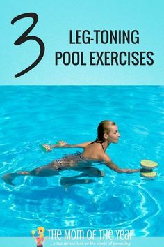Need to tone and tighten up, but rough workouts too hard on your body? Try this total body pool workout to get fit and firm with low-impact, yet super-effective calorie-blasting exercises! I would never though about using a pool noodle for this! Water Aerobics Workout, Water Aerobic Exercises, Swimming Pool Exercises, Pool Workout For Abs, Pool Noodle Exercises, Water Workouts, Swim Workouts, Stomach Workouts, Leg Exercises
