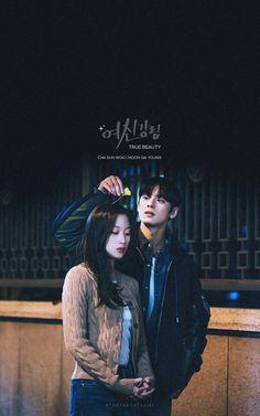 Drama Korea, Korean Drama, Ji Chang Wook Smile, Cute Panda Wallpaper, Kdrama, Cha Eun Woo, Cute Couples Goals, Best Actor, Suho