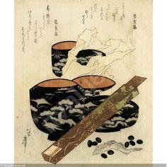 Katsushika Hokusai Surimono : 節分 箱 折り方 : 折り方