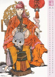 Twelve Kingdoms 十二國記 calendar 2015  Nov. Dec. Anime Demon, Manga Anime, Anime Art, Fantasy Inspiration, Character Design Inspiration, Character Concept, Character Art, Character Illustration, Illustration Art