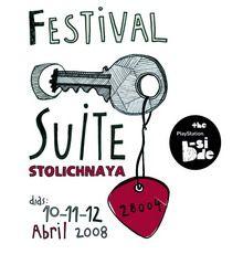 Logo FESTIVAL SUITE STOLICHNAYA 28004 (2008)