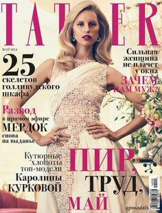 Karolina Kurkova for Tatler Russia (May 2014) - http://qpmodels.com/european-models/karolina-kurkova/7419-karolina-kurkova-for-tatler-russia-may-2014.html