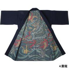 9205-606 刺子法被 Japanese Textiles, Japanese Patterns, Japanese Design, Japan Fashion, Fashion Art, Mens Fashion, Modern Kimono, Kimono Design, Nuno
