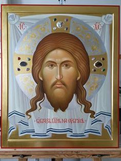 The Holy Mandylion aka The Holy Face of Jesus. Religious Icons, Religious Images, Religious Art, Byzantine Icons, Byzantine Art, Greek Icons, Paint Icon, Images Of Christ, Jesus Face