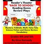 NEW!  BACK TO SCHOOL READER'S THEATER READING GENRE REVIEW SCRIPTS!  A Mystery, Myth, Science Fiction Story, Fairy Tale and Folktale with a fun Back To S...