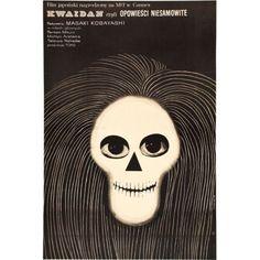Kwaidan Canvas Art - (24 x 36)