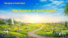 The Hymn of God's Word The True Embodiment of the Creator's Authority | The Church of Almighty God