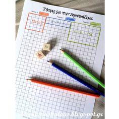 Ιδέες για δασκάλους:Τέτρις με την προπαίδεια! Mathematics, Periodic Table, Preschool, Bullet Journal, Teaching, Education, Maths, School Stuff, Comic