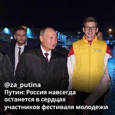 "3,551 Me gusta, 13 comentarios - Владимир Путин (@za_putina) en Instagram: ""#Путин #ВВП #Путинлучший #Президент #ЗаПутина #ПутинЦентр #Россия #РФ #Putin #Russia"""