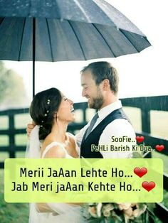 Poetry Quotes, Hindi Quotes, Romantic Shayari, Infinity Love, Japanese Words, Feeling Lonely, Dear Diary, Love Pictures, Baby Boy Shower