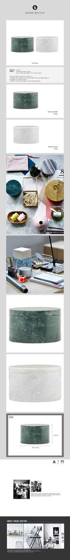 House Doctor Storage Marble green 대리석 보관함 2가지 색상중 택1 : ICOMPANY