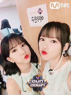 Gfriend at M Countdown comeback stage Cr: twitter First Youtube Video Ideas, Kim Ye Won, Jung Eun Bi, Fandom, G Friend, Pin Up Art, Dancer, Kpop, My Favorite Things
