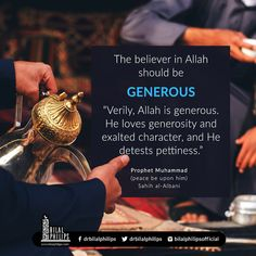 Islamic Quotes In English, English Quotes, Peace Be Upon Him, Prophet Muhammad, Way Of Life, Allah, Believe, Wealth, Spikes