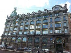 Dom Knigi bookstore - formerly Singer headquarters.