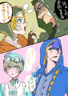 Identity Art, Squad Goals, Comics, Fictional Characters, Ships, Cute Anime Guys, Kawaii Drawings, Boats, Cartoons