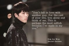 Excellent Images secret garden kdrama Thoughts In violent instances, what could be a lot more calming rather than define available a new found spot in your b. Secret Garden Drama, Secret Garden Quotes, Secret Garden Korean, Image Secret, Moorim School, Daddys Lil Monster, Korean Drama Quotes, Drama Fever, Boys Over Flowers