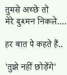 Very Sad Images In Hindi Quoting Pinterest Hindi Quotes Heart
