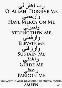 Find this Pin and more on Islam - Dua & Solat by aininpw. Islamic Quotes, Islamic Teachings, Islamic Inspirational Quotes, Muslim Quotes, Religious Quotes, Arabic Quotes, Islamic Posters, Islamic Prayer, Islamic Messages