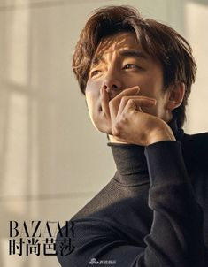 Gong Yoo is confirmed to be the cover man for the February issue of Harper's Bazaar China. No signs of the actual cover yet but there screenshots of the BTS clip floating around. Gong Yoo, Asian Actors, Korean Actors, Cv Simple, Jimin, Goong, Lee Dong Wook, New Poster, Korean Men