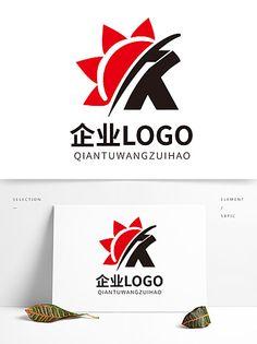 Enterprise logo personal logo two color logo gr letter Template Minimalist Business Cards, Business Logo, Logo Design Template, Print Templates, Flower Coupons, Enterprise Logo, Three Logo, Vertical Business Cards, Dental Logo