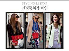 [W 스페셜] 주얼리 족집게 과외 2 :: Style.com- 스타일에 관한 모든 것