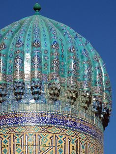 Shir Dor Madrassah, The Registan, Samarkand by Fulvio's photos, via Flickr