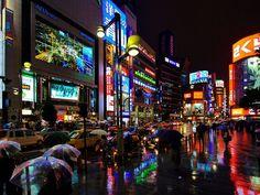 Tokyo (東京)