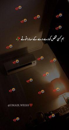 100 Best One Line Poetry Images In 2020 Poetry Urdu Poetry Urdu Words