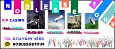 추워지고 있는 날씨에 따뜻한 필리핀에서 힐링하시면서 카지노 즐기시는건 어떠신지요~~ 노블레스 투어가 여러분의 색다른 카지노 여행을 만들어 드리겠습니다. 필리핀 여행의 자부심을 가질 수 있도록 노블레스 투어가 준비 하겠습니다. 항상 VIP로 모시도록 하겠습니다. noblessetour.com blog.naver.com/pilltour 카톡아듸 noblessetour 전화문의 070.4624.4355