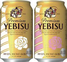 冷やすと、パッケージの色が変化 「ヱビス父の日デザイン缶」を新発売 | 販促会議デジタル版