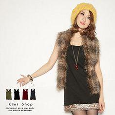 Leopard Print-Hem Brushed-Fleece Tank Dress from #YesStyle <3 Kiwi Shop YesStyle.com