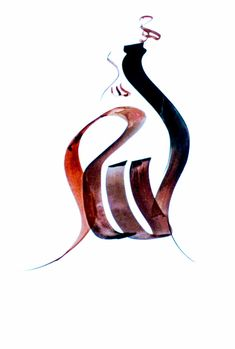 Calligraphy by Arif Khan Allah Calligraphy, Modern Calligraphy, Typography Art, Lettering, Islamic Art, Contemporary Paintings, Traditional Art, Abstract Expressionism, Mystic