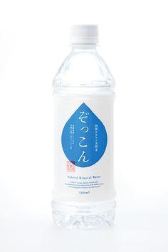 ぞっこん_PHOTO[500] Water Packaging, Fruit Packaging, Water Branding, Food Packaging Design, Beverage Packaging, Bottle Packaging, Brand Packaging, Label Design, Design Web