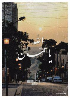 #Amman