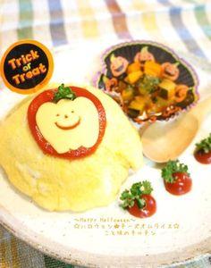 ☆ハロウィン★チーズオムライス☆