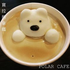 Polar bear latte at Polar Cafe. No. 7, Alley 29, Lane 205, Section 4, Zhongxiao E Rd, Da'an District, Taipei City, Taiwan 106. 2-10PM daily.