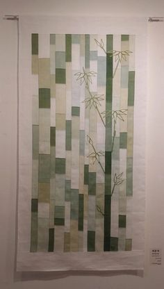 Machine Quilting, Upcycle, Mosaic, Textiles, Curtains, Bird, Quilts, Blanket, Fabric