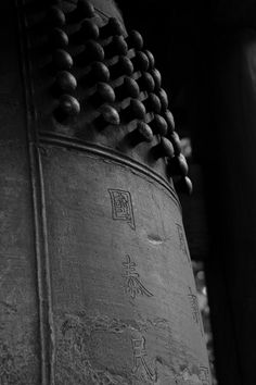 National Treasure of Japan, Bonsho (Buddhist Bell) of Enkaku-ji temple, Kamakura, Japan