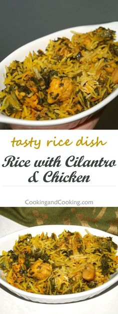Try this rice with fresh cilantro, dried parsley, chicken, cumin and pomegranate paste. Rice with Cilantro and Chicken is a tasty mixed rice recipe that your whole family will enjoy.