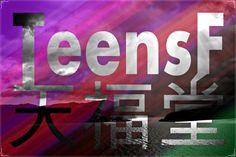 天福堂 ※ TeensF