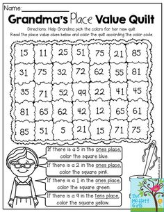 Grandma's Place Value Quilt- Help Grandma pick the colors for her quilt according to place value. Such a fun way to practice place values in 2nd Grade!  It's in the Back to School NO PREP Packet for Second Grade!