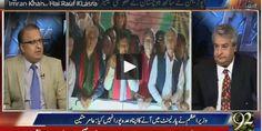 Agar Aaj Nawaz Sharif Wazir Azam Hain Is Ki Main Reason Imran Khan Hai.. Rauf…