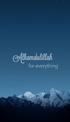 100 Best Inspirational Islamic Quotes about Life [Meaningful Quotes] Best Islamic Quotes, Inspirational Quotes About Love, Muslim Quotes, Quotes On Islam, Quran Quotes Love, Beautiful Islamic Quotes, Allah Quotes, Quran Wallpaper, Islamic Quotes Wallpaper